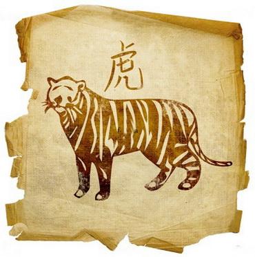 человек рожденный под знаком тигра